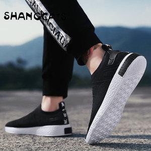 Image 4 - Zapatos blancos de tendencia para hombre, zapatillas ultralivianas para adolescentes, sin calcetines de encaje, tenis masculinos, 2020