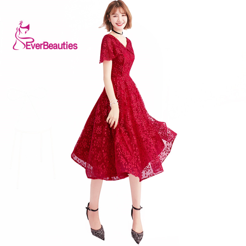 Evening Dress Long V Neck Short Sleeves A Line Special Occasion ...