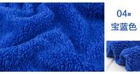 4 Royal Blue 1 Meter Berber Fleece Fabric CamoFleece Shu Velveteen For DIY Toys Sleepcoat Pajamas