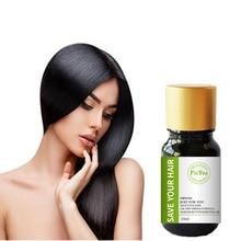 (2 x 10ml/bottle) FiiYoo fast hair growth ginger Essence Oil Natural Hair Loss Treatment Effective