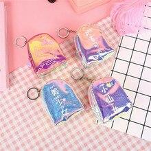 Горячая Распродажа, Женская креативная мини лазерная сумка для монет, кошелек, модный женский кошелек, брелок с буквенным принтом, сумка для мелочи, 4 цвета