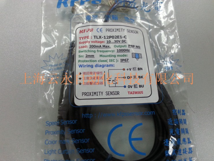 NEW  ORIGINAL TLX-12P02E1-C  Taiwan kai fang KFPS twice from proximity switch