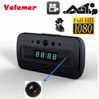 Volemer 2017 HD 1080P Camera Clock IR Night Vision Motion Detection Mini DV Remote Mini Security