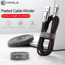 Cafele Cable Holder Organizer USB Cable Winder for iPhone Micro Type C Pasted Free Length Cable Clip Office Desktop Management(China)