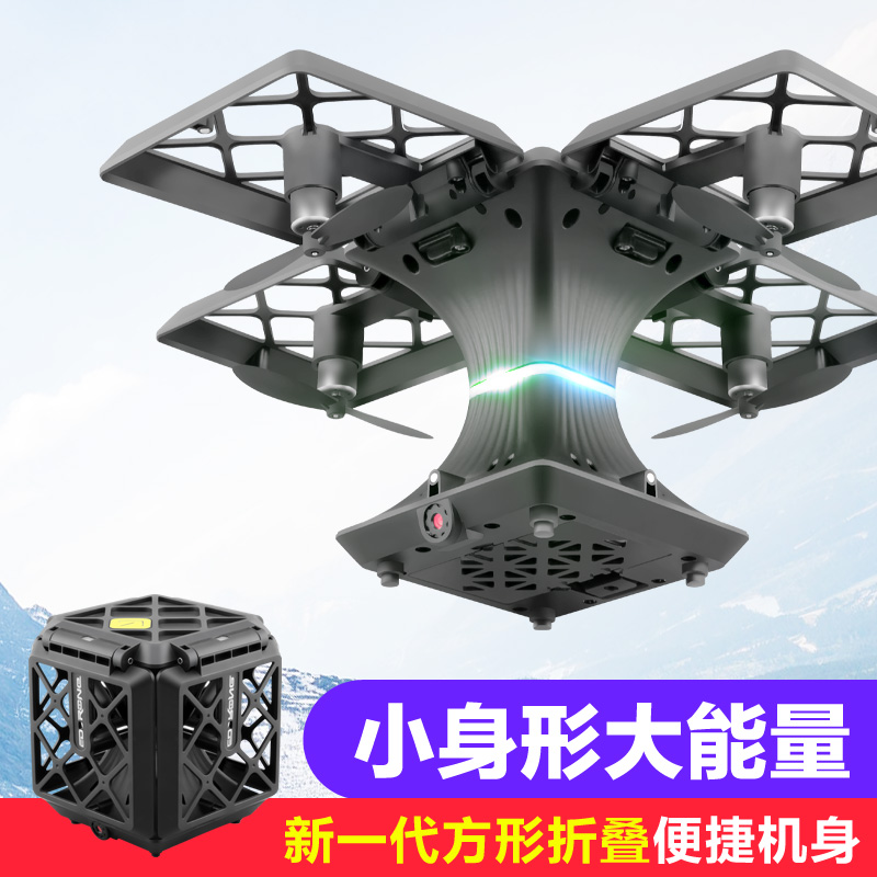 Square Mini Foldable Quadcopter WIFI with FPV HD Camera RC Helicopter RC Drone Remote Control Aircraft Pocket Toy APP Control mini drone with camera hd rc helicopter remote control quadcopter headless mode 2 4ghz 30w aircraft toy for adult child gifts