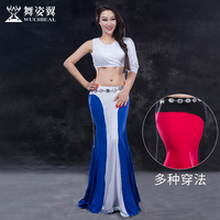Bellydance Costume 2018 new Women Bellydance Wuchieal Brand Belly Dance Costume Sexy Top+skirt 2pcs/set QC2703