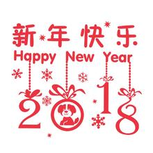 Traditional Chinese Happy New Year Wall Sticker Removable Door Window Glass Cabinet Decal Bedroom