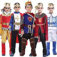 Umorden Halloween pourim carnaval le roi Prince Costume pour garçon garçons enfants enfants Fantasia Infantil Cosplay ensemble de vêtements