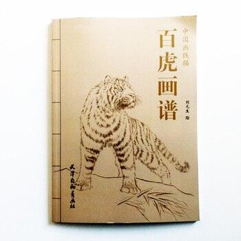 94 صفحات مائة نمور اللوحة جمع الفن كتاب التلوين كتاب للبالغين/أطفال الاسترخاء و مكافحة الإجهاد اللوحة كتاب