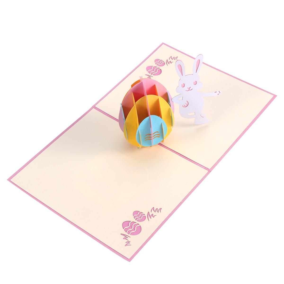 три д открытки на пасху цвет состоит
