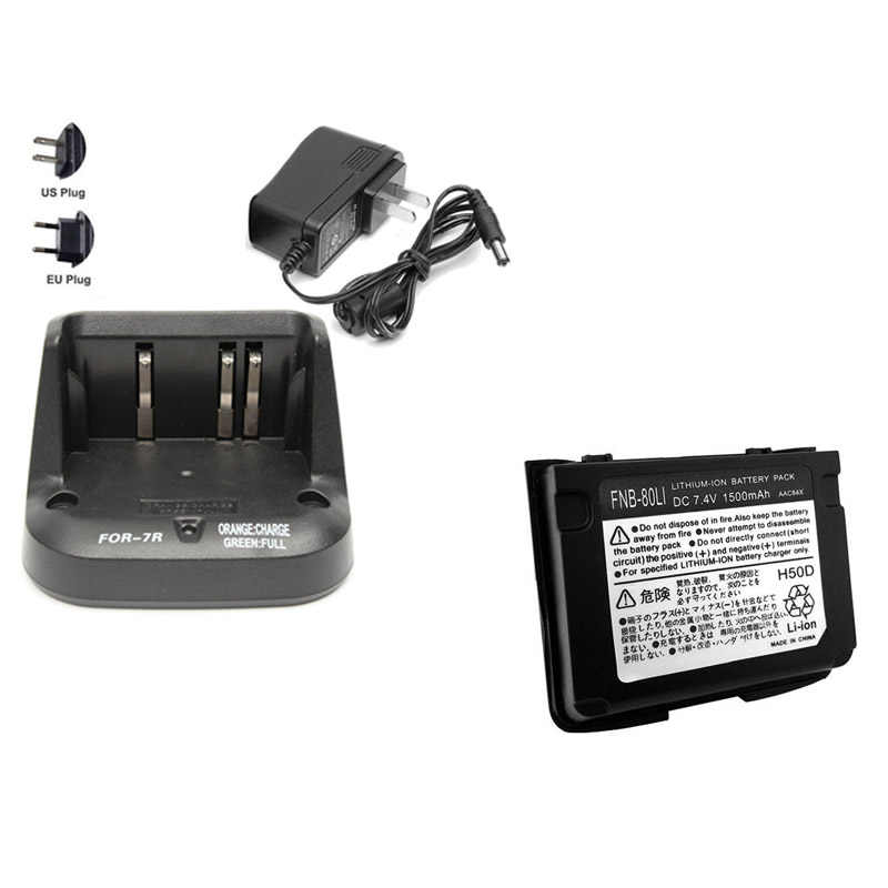 Set FNB-80Li 7.4V 1500mAh Lithium Battery Dock Charger for Yaesu VX7R VX5R VX-5R VX-6R VX-7R VX-5E VXA-7 VX-7E VXA-700 Radio