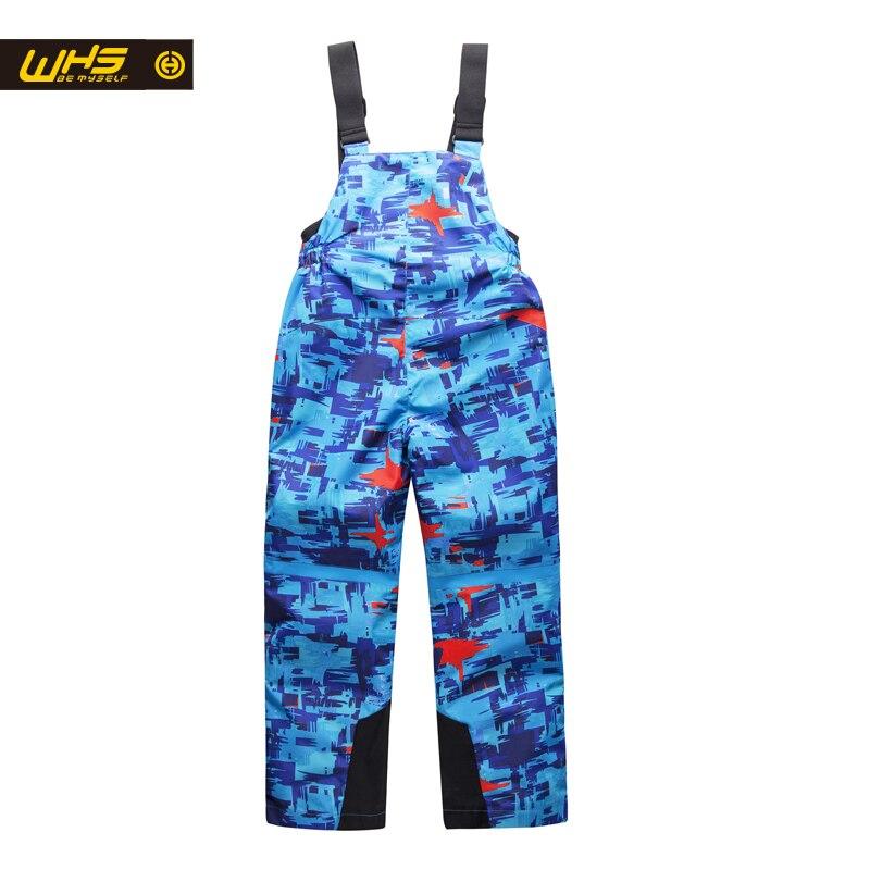 WHS Տղաների լեռնադահուկային սպորտային - Սպորտային հագուստ և աքսեսուարներ - Լուսանկար 6