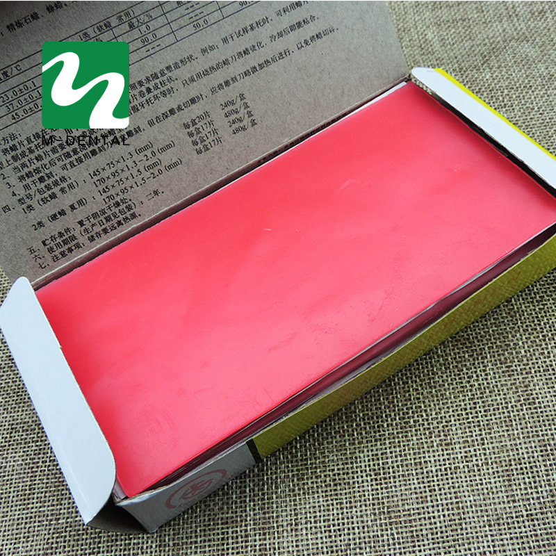 2.0mm Thickness Dental Lab Material Base Plate Red Dental Wax Dentist Auxiliary Material