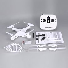 Hot S28 RC Drone 2.4G Quadcopter Aircraft with Altitude Hold