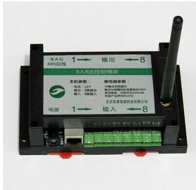 Free shipping  KR-0808WIFI-S5A  wifi version 8 into 8 out of relay module