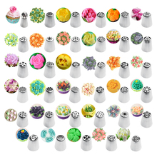 35pc/Set Cake Icing Nozzles Russian Piping Tips Flower Cream Pastry Tips Stainless Steel Nozzles  Kitchen Accessories