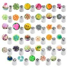 Bicos para saco de confeiteiro, bicos de confeiteiro de aço inoxidável, bicos para confeiteiro russo com 35 peças/conjunto