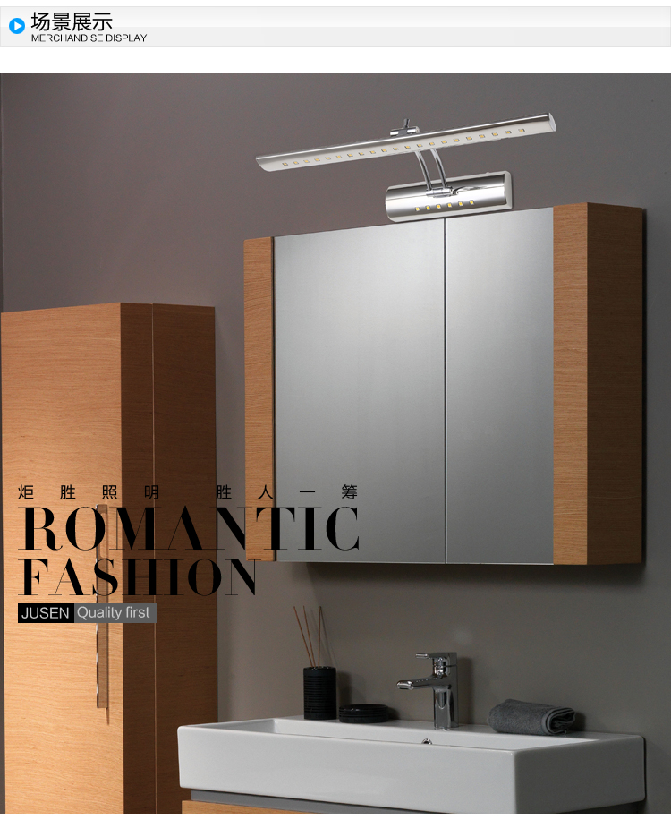 Stainless steel cabinet lamp bright 9W LED lamp waterproof bathroom mirror rocker wash Taiwan makeup lamp led светильник bao workers in taiwan led