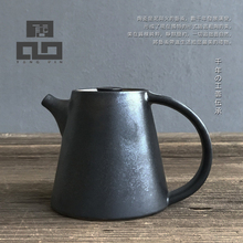 Buy  le porcelain japanese tea set freeshipping  online