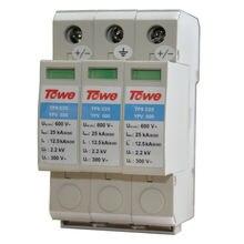Флэш система с питанием dc 600 в класс защиты питания c 4 модуля