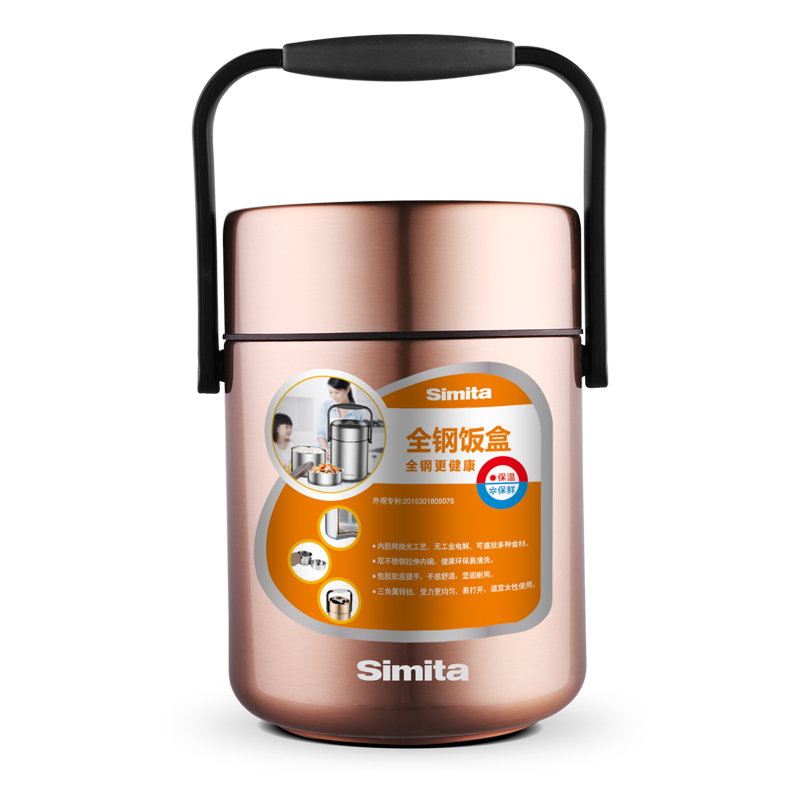 Image 4 - Feijian 1.6/2L thermos for food with contains lunch box jar Thermal Insulation Leak Proof 304 Stainless Steel Portable-in Vacuum Flasks & Thermoses from Home & Garden