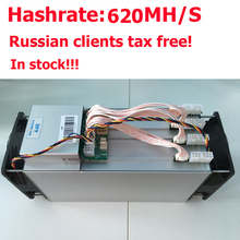 Russian clients free tax!! LTC Litecoin Miner Innosilicon A4R LTCMaster 620MH/S 750W Calculating power with PSU Free shipping