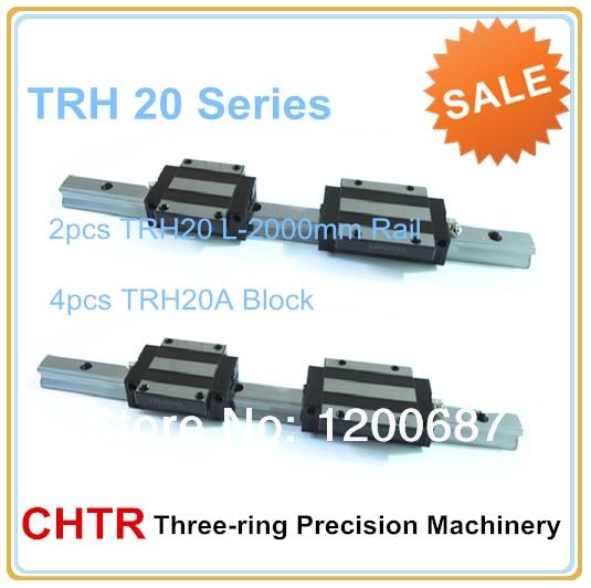 China Low price 2 PCS TRH20L2000 Linear Guide Rail+4 PCS TRH20A lase cross slide linear guides