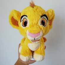Original The Lion King Plush Toys 23CM Baby Simba Lion King Soft Doll for Chidlren Gift