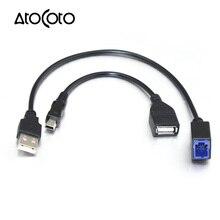 Оригинальный штекер к USB разъему адаптера для Nissan Teana Qashqai Автомобильное CD радио Audio Media Retrofit Cable Wire