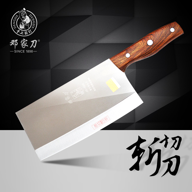 free shipping forged professional chef knife kitchen cut meat chop bone dual use knife handmade. Black Bedroom Furniture Sets. Home Design Ideas