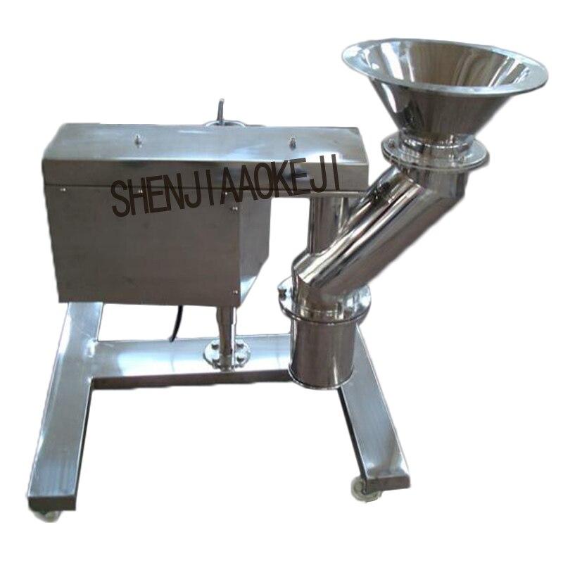 Granule granulator frequency conversion speed regulation granulator Stainless steel high speed grinding granulator 220V/380V 1PC yk60 oscillaing granulator machine