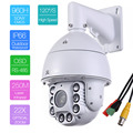 805-22X 1500 TVL AHD/CVBS Outdoor 250m laser IR-CUT Clear Night Version High-speed PTZ Dome Security Camera