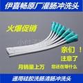 10 pcs kit enema tubos tubo Enteroclysm saco enema banheiros Enteroclysm Enteroclysm desintoxicado intestinal sacos silica gel anal ânus