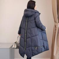 Yingaoxuefei 2018 Winter New Korean Slim Was Thin Cloak Padded Jacket Padded Coat