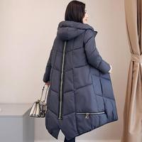 Yingaoxuefei 2018 Winter New Korean Slim Was Thin Cloak Padded Jacket Padded Coat