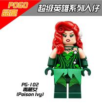 50pcs/lot PG102 Super-Adaptoid Marvel Super Hero DIY Dolls Building Block Children Gifts Action Figures Toys PG8032