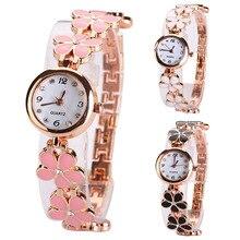 Супер модные Милые ромашки цветок браслет наручные часы Для женщин Девушка сплава браслет ремешок подарок 88 TT @ 88