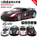 Free Shipping 1:32 Martini Metal Alloy Diecast Toy Car Model Miniature Scale Model Sound and Light Emulation Electric Car
