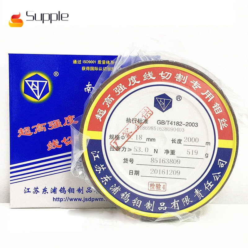 Supple Special 0.18mm 2000m Ultra-high Strength Molybdenum Wire Cutting Wire for Wire Cutting Machine 0 18mm molybdenum wire for edm wire cutting machine 1968ft 600m a roll