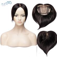 SEGO 6 дюймов 15*15 шелковая основа прямые волосы Топпер парик для женщин 4 клипса в человеческие волосы кусок закрытие не Реми волосы 42 г/шт