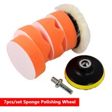 "Polishing Sponge Wheel Kit Polisher 7pcs/set 3"" Car Polishing Pad Polishing Buffer Waxing Buffing Pad Drill Set Kit"