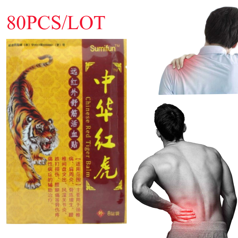 DUS 80Pcs Tiger Balm Pain Relief Medical Plaster Chinese Patches for Analgesic Neck Wrist Back Muscle Pain Care Health Patch ophax cervical spondylosis pain relief patch health care chinese herbal patches treat lumbar disc herniation for office worker