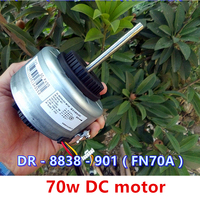 70W DC brushless motor built in drive air conditioning indoor unit fan motor FN70A