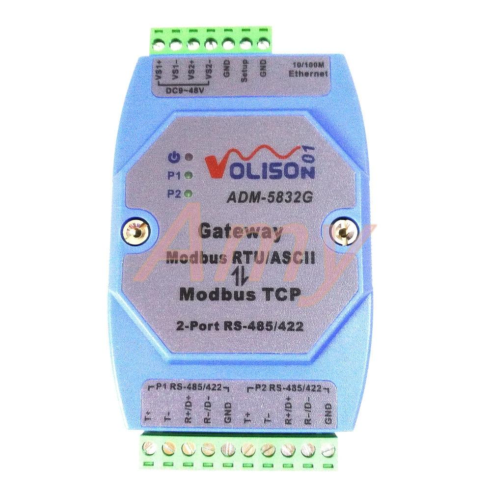 ADM 5832G Professional MODBUS Gateway Industrial Level 2 port rs485 422 Modbus RTU to Modbus TCP