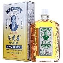 5 garrafas wong para yick fechadura de madeira medicinal bálsamo óleo 50ml alívio da dor dores musculares dores