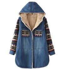 2016 new fashion Autumn  Women  Coat Hooded Thicken Denim Jackets  zipper pocket Patchwork  jacket