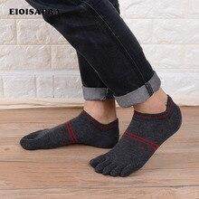 EIOISAPRA Five Fingers Men Casual Shallow Mouth Socks Smiple 5 Color Socks Big Size Business