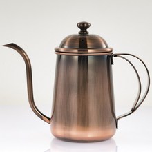 Classic Copper Color Coffee Pot 304 Stainless Steel Long Mouth Creative Tools 650ml