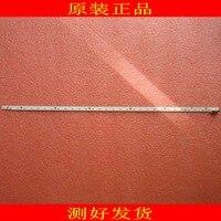 10 peças/lote retroiluminação LED V580H1-LS6-TLEM3 V580H1-LS6-TREM3 para V580HK1-LS6 32LED 360mm
