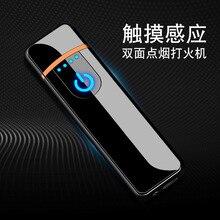 6d0c2825e التدفئة الكهربائية ولاعة السجائر الفردية USB شحن صندل تحريض مسة سلاح ناري  ولاعة كهربائية mengift(